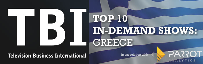 TBI-In-Demand-Greece-700x220