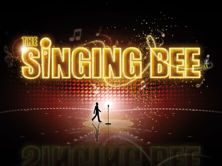 051007_1204_singingbee_logo