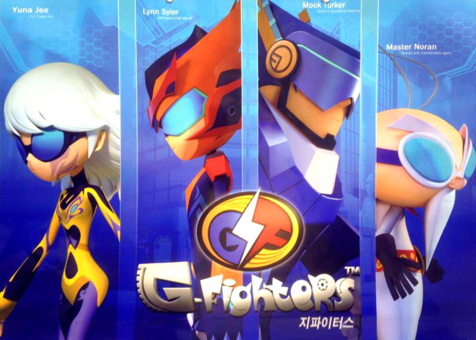 GFighter