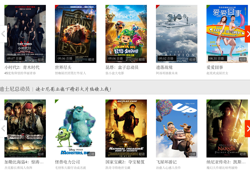 Tencent1