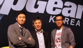 Top Gear Korea cropped