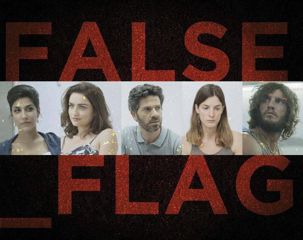 FALSE-FLAG_KI_V12_1075X850_RGB_300DPI