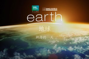 Earth--One-Amazing-Day-©-BBC[1]