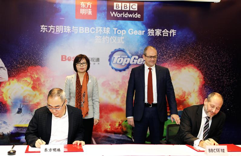 top gear china signing