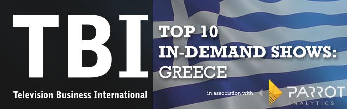 TBI-In-Demand-Greece-700x220
